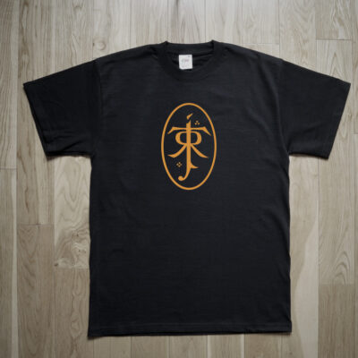 Tolkien Logo Monogram Lord Rings Middle Earth LOTR Hobbit T-Shirt
